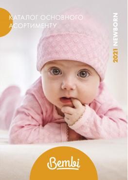 Newborn 2021