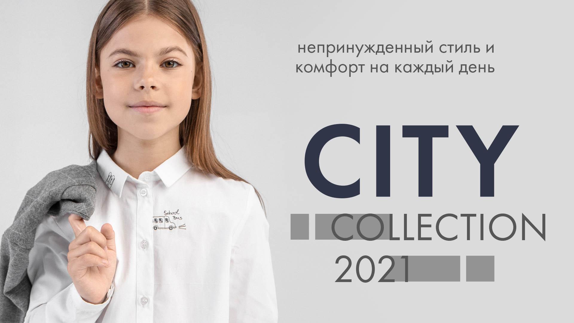 school_01_ru