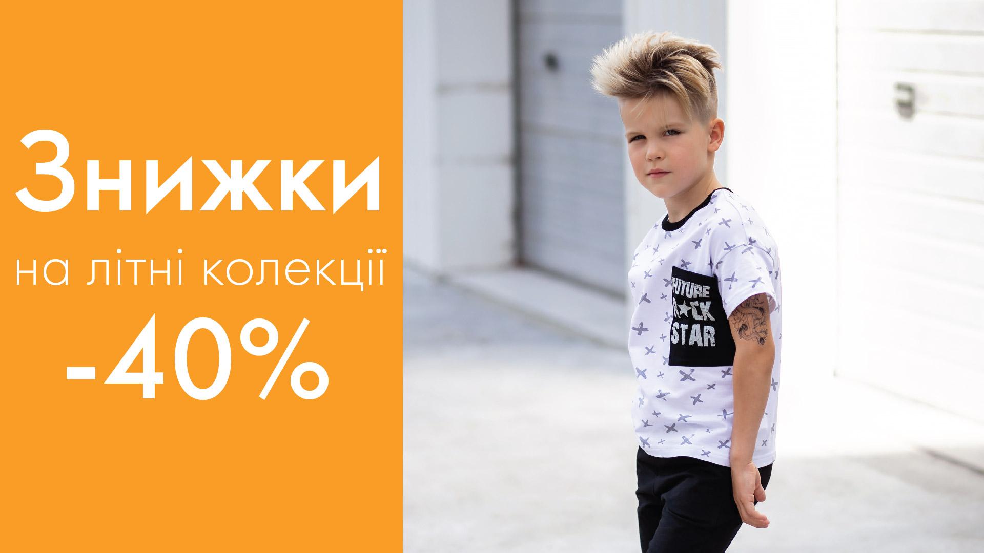 zzzz_ua